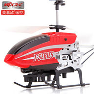 MJX T21 helicopter,MJX T621 helicopter and MJX T21 parts,T621 parts list