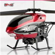 MJX T42C helicopter,MJX T642C helicopter and MJX T42C parts,T642C parts list
