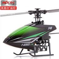 MJX T48B helicopter,MJX T648B helicopter and MJX T48B parts,T648B parts list