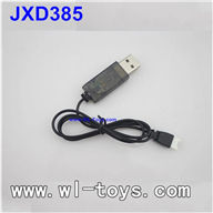 JXD385, JXD-385 quadcopter quad copter Spare Parts,USB Charger for Battery