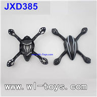 JXD385, JXD-385 quadcopter quad copter Spare Parts, Head Cover
