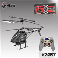 WLtoys S977 RC Helicopter Mini-helicopter
