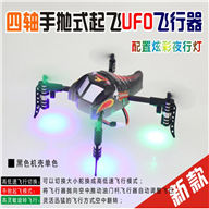 WLtoys V202 RC Helicopter