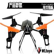 WLtoys V222 RC Helicopter