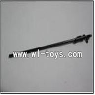 WLtoys S977 RC Helicopter parts,Inner Shaft-13