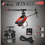 WLtoys V933 2.4G 6 Channel RC Flybarless Helicopter,upgrade of V922