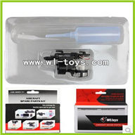 WLtoys V912 2.4G RC single Helicopter Parts,Water jet-07,upgrade parts