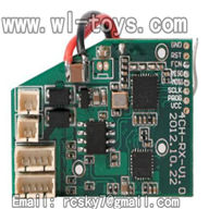 V955-parts-03 Circuit board Receiver board wholesale Wltoys V955 model WL toys 955 rc helicopter parts