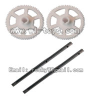 V955-parts-11 Main rotor gears(2pcs) & Carbon fiber main shaft for the gear(2pcs) wholesale Wltoys V955 model WL toys 955 rc helicopter parts