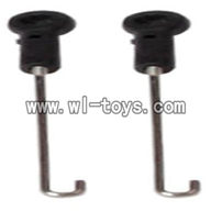 V955-parts-26 Left,Right pull rod,behind pull rod(2pcs) wholesale Wltoys V955 model WL toys 955 rc helicopter parts
