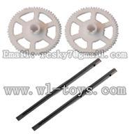 WL V944-parts-11 Main rotor gears(2pcs) & Carbon fiber main shaft for the gear(2pcs) wholesale Wltoys V944 model WL toys 944 rc helicopter parts V944 parts list