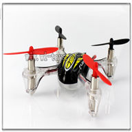 V252-parts-16 Only V252 Body,Bare metal BNF-Yellow(No battery,No Transmitter,No charger) wholesale Wltoys WL V252 Quadcopter parts,V-252 WL toys V252 parts