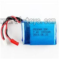 V262-parts-05 7.4v 1000mah Battery 20C wholesale Wltoys WL V262 Quadcopter parts,V-262 WL toys V262 parts