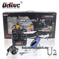 UDI U2 helicopter UDI U2 parts UDI U2 heli Parts UDI RC U2 UDIRC U2