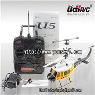 UDI U5 helicopter UDI U5 parts UDI U5 heli Parts UDI RC U5 UDIRC U5