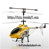 UDI U6A helicopter UDI U6A parts UDI U6A heli Parts UDI RC U6A UDIRC U6A