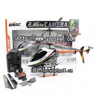 UDI U12A helicopter UDI U12A parts UDI U12A heli Parts UDI RC U12A UDIRC U12A
