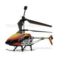 UDI U16 helicopter UDI U16 parts UDI U16 heli Parts UDI RC U16 UDIRC U16