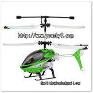 UDI U805 helicopter UDI U805 parts UDI U805 heli Parts UDI RC U805 UDIRC U805 SCREEN