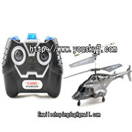 UDI U810 helicopter UDI U810 parts UDI U810 heli Parts UDI RC U810 UDIRC U810 SCREEN