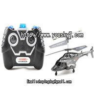 UDI U820 helicopter UDI U820 parts UDI U820 heli Parts UDI RC U820 UDIRC U820 SCREEN