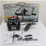 UDI U813A helicopter UDI U813A parts UDI U813A heli Parts UDI RC U813A UDIRC U813A