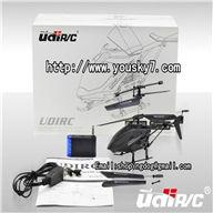 UDI U817A Quadcopter UDI U817A parts UDI U817A UFO Parts UDI RC U817A UDIRC U817A helicopter
