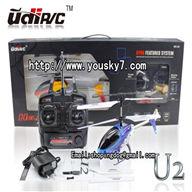 UDI U817W Quadcopter UDI U817W parts UDI U817W UFO Parts UDI RC U817W UDIRC U817W helicopter