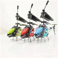 Wltoys S929 RC helicopter WL toys S929 WLTOYSRC S929 helicopter parts
