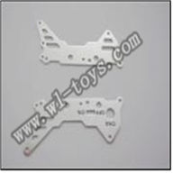 wl S939 parts-14-Main frame metal part A WLtoys S939 RC helicopter WL toys S939 model WLtoysrc S939 parts