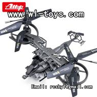 Attop toys YD 118 helicopter,YD118 rc helicopter model and YADE 118 parts