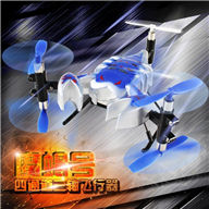 Attop toys YD 713 6-Axis UFO six-axis aircraft,YD713 rc helicopter model and YADE 713 parts
