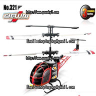JXD 321 rc helicopter jxd-321 model and jxd 321 helicopter parts list