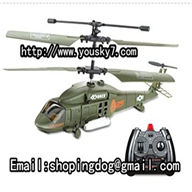 jxd 325 helicopter jxd-325 rc helicopter jxd 325 parts list