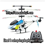 jxd 335 helicopter parts jxd 335 parts jxd 335 rc helicopter parts list