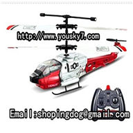 jxd 326 helicopter jxd-326 rc helicopter jxd 326 parts list
