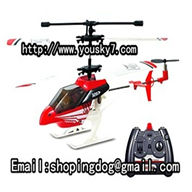 jxd 328 helicopter jxd-328 rc helicopter jxd 328 parts list