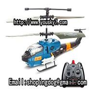 JXD 331 helicopter JXD-331 rc helicopter JXD 331 parts list