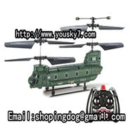 XD 332 helicopter JXD-332 rc helicopter JXD 332 parts list