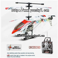 jxd 333 helicopter parts jxd 333 parts jxd 333 rc helicopter parts list