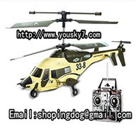 jxd 338 helicopter parts jxd 338 parts jxd 338 rc helicopter parts list