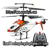 jxd 342A helicopter parts jxd 342A parts jxd 342A rc helicopter parts list