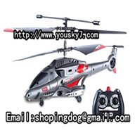JXD 343 helicopter JXD-343 rc helicopter JXD 343 parts list