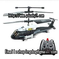 JXD 345 helicopter JXD-345 rc helicopter JXD 345 parts list