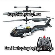 jxd 346 helicopter parts jxd 346 parts jxd 346 rc helicopter parts list