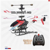 jxd 348 helicopter parts jxd 348 parts jxd 348 rc helicopter parts list