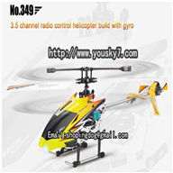 jxd 349 helicopter parts jxd 349 parts jxd 349 rc helicopter parts list