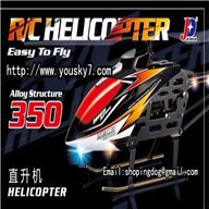 jxd 350 helicopter parts jxd 350 parts jxd 350 rc helicopter parts list