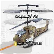 jxd 353 helicopter parts jxd 353 parts jxd 353 rc helicopter parts list