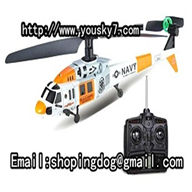 jxd 356 helicopter parts jxd 356 parts jxd 356 rc helicopter parts list